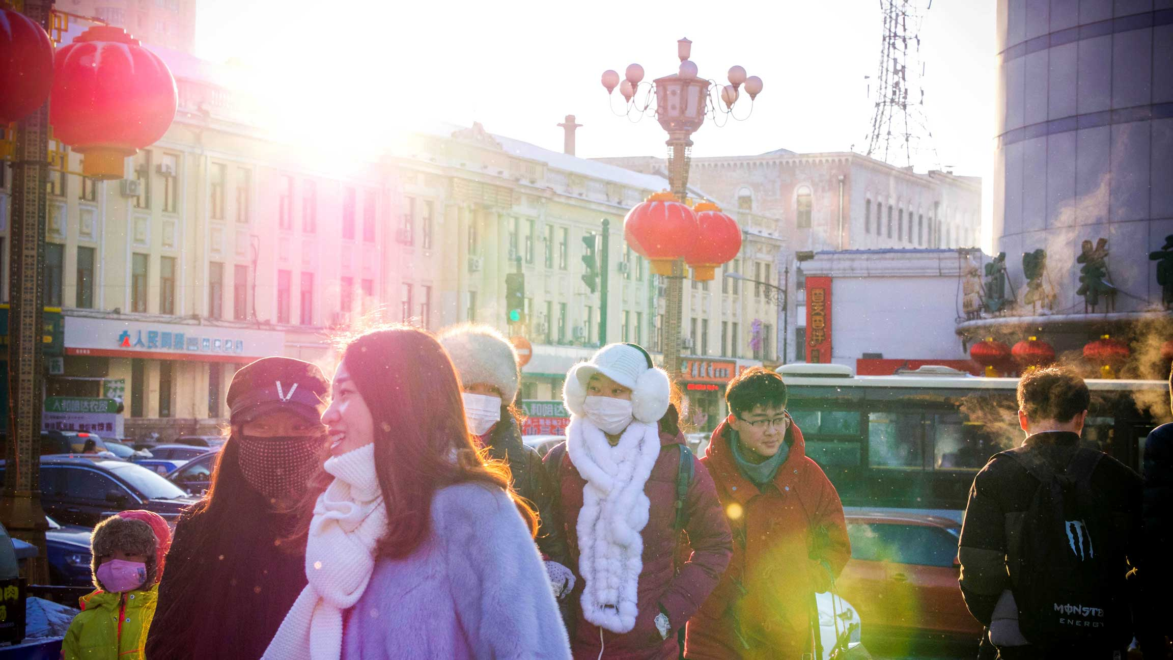 What to wear in Harbin