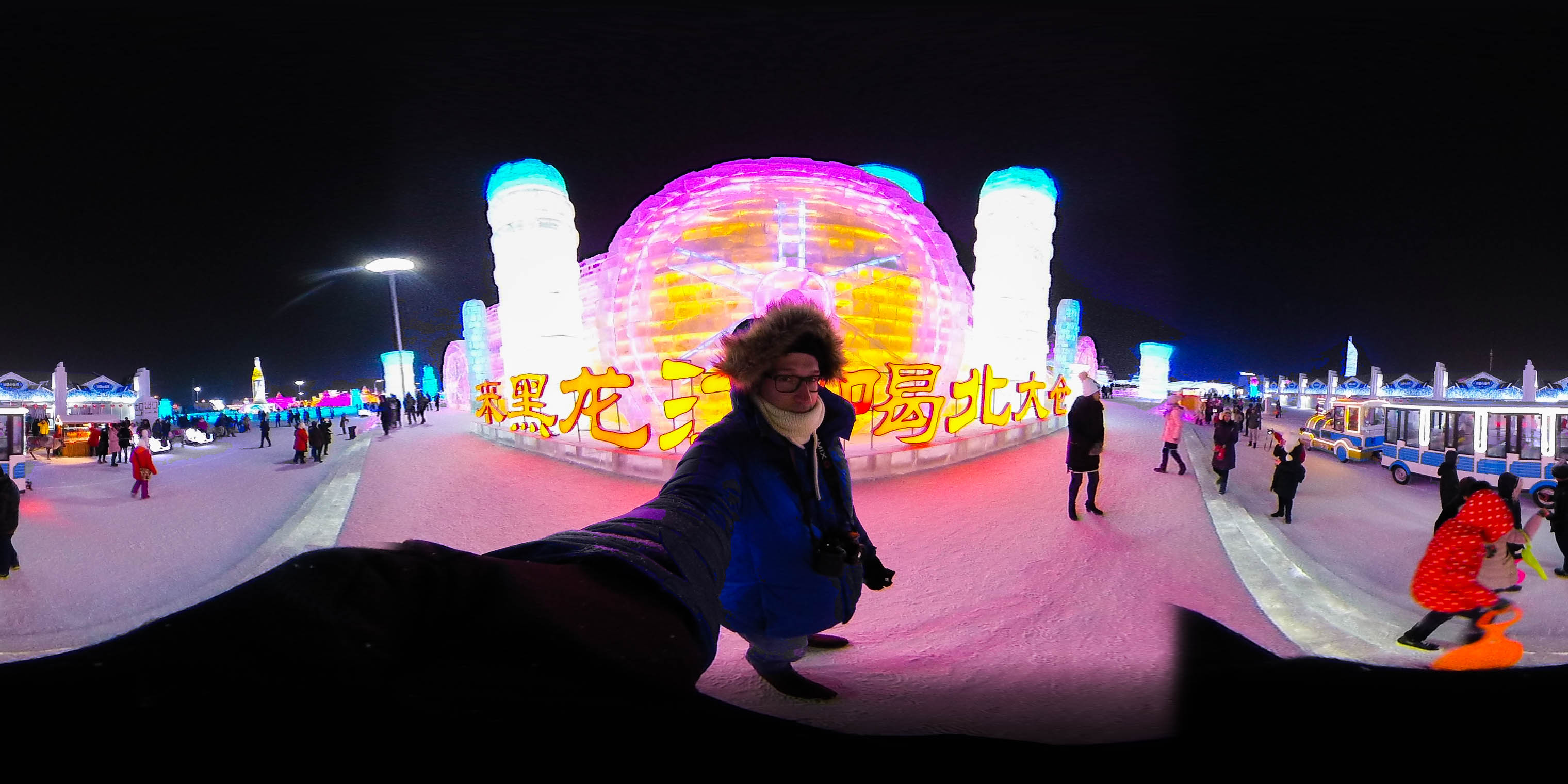 The entrance of the Harbin Snow and Ice World.